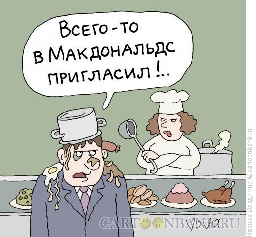 Карикатура: Обидел, Иванов Владимир