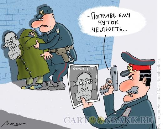Карикатура: Полиция, Воронцов Николай
