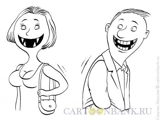 Карикатура: Неожиданная встреча, Смагин Максим