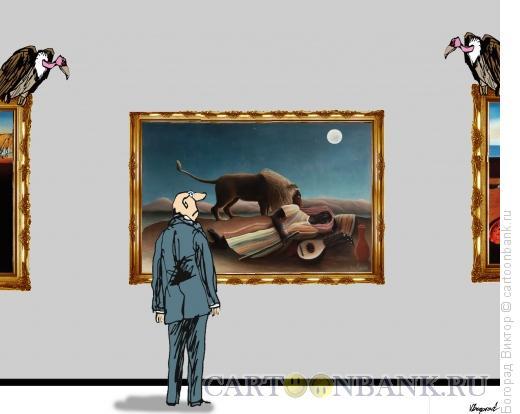 Карикатура: Стервятники в музее, Богорад Виктор