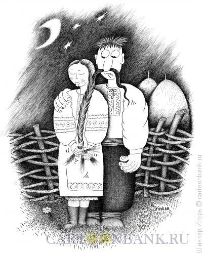 Карикатура: Коса., Шинкар Игорь