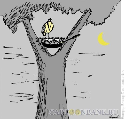 Карикатура: Оригинальное гнездо, Богорад Виктор