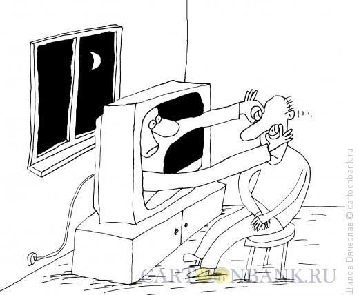 Карикатура: Не спать!, Шилов Вячеслав