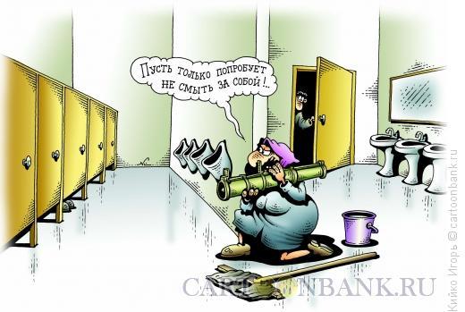 Карикатура: Чаша терпения, Кийко Игорь