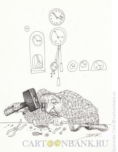 Карикатура: Часовой мастер, Дергачёв Олег