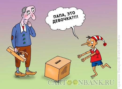 Карикатура: Дело мастера, Тарасенко Валерий