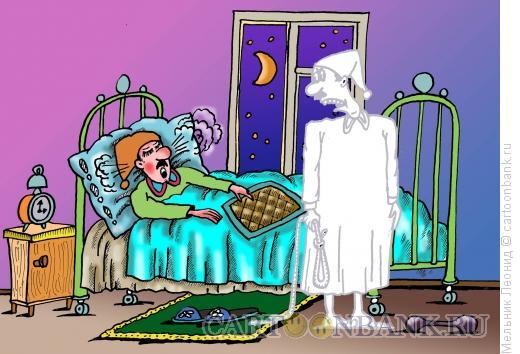Карикатура: От храпа можно повеситься, Мельник Леонид