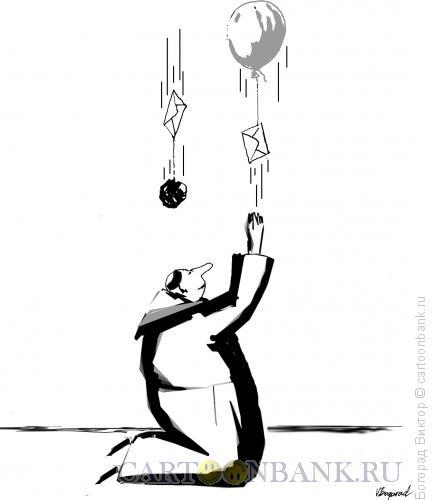 Карикатура: Переписка с небом, Богорад Виктор