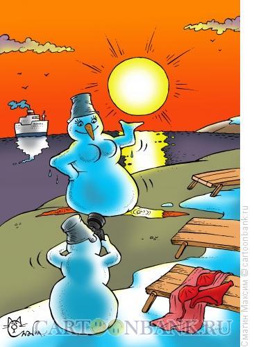 Карикатура: Весеннее солнце, Смагин Максим