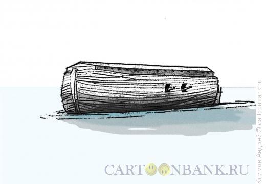 Карикатура: Возвращение, Климов Андрей