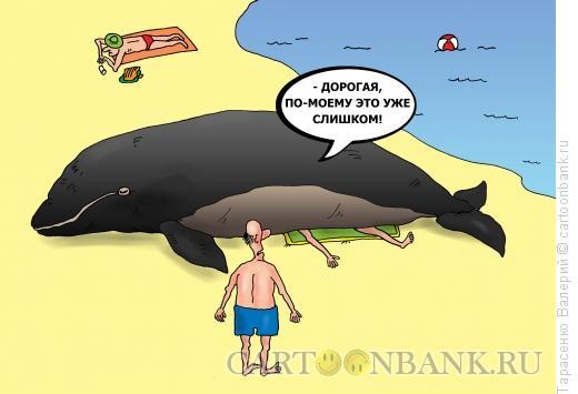 Карикатура: Измена, Тарасенко Валерий