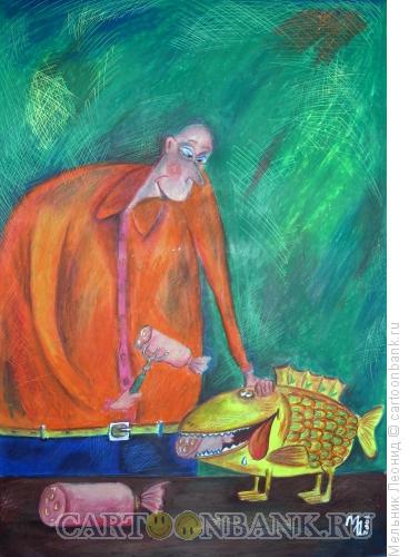 Карикатура: Любимая рыбка, Мельник Леонид
