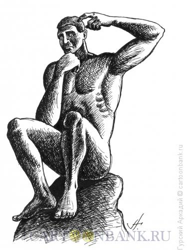 Карикатура: мыслитель-дурак, Гурский Аркадий