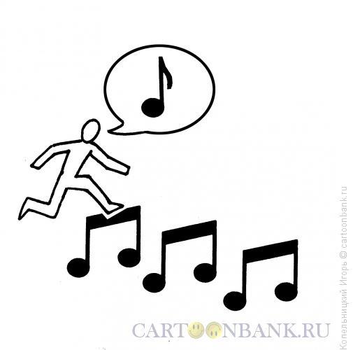 Карикатура: прыжки над нотами, Копельницкий Игорь