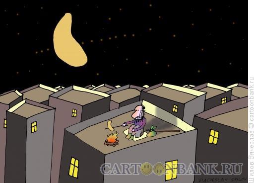 Карикатура: Сарделька, Шилов Вячеслав