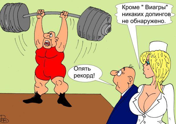 Карикатура: В поисках допинга, Валерий Каненков