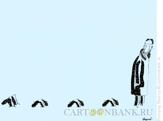 Карикатура: Вечерняя зимняя прогулка, Богорад Виктор