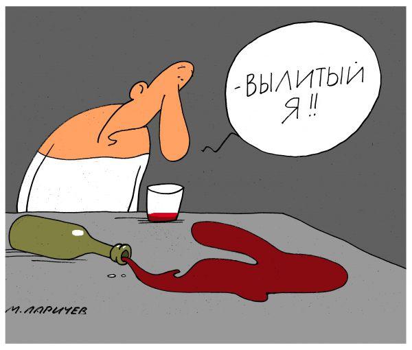 Карикатура: вылитый, михаил ларичев