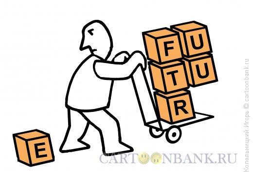 Карикатура: будущее, Копельницкий Игорь