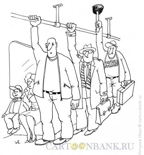 Карикатура: Слесарь в транспорте, Анчуков Иван