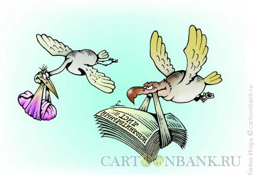 Карикатура: Исполнительный лист, Кийко Игорь