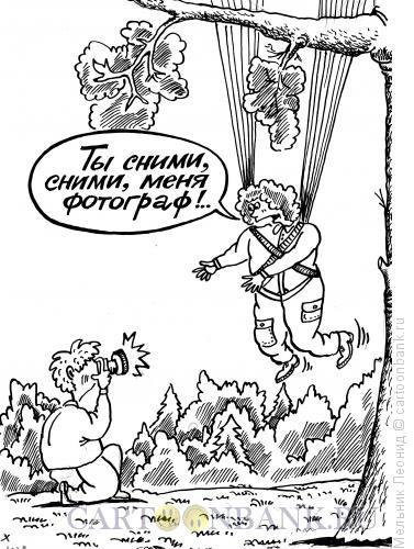 Карикатура: По известному мотиву, Мельник Леонид
