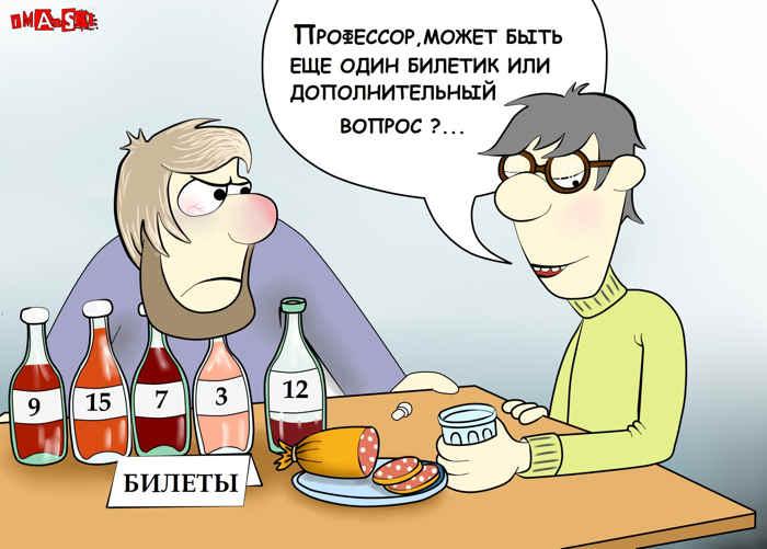Карикатура: сомелье, Игорь Иманский