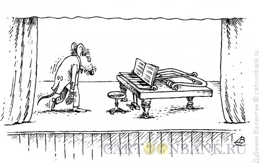 Карикатура: Жертва искусства, Дубинин Валентин