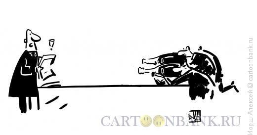 Карикатура: Длинный тост, Иорш Алексей
