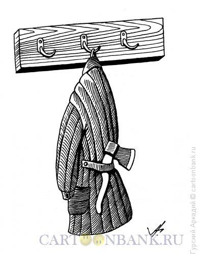 Карикатура: фуфайка с топором, Гурский Аркадий