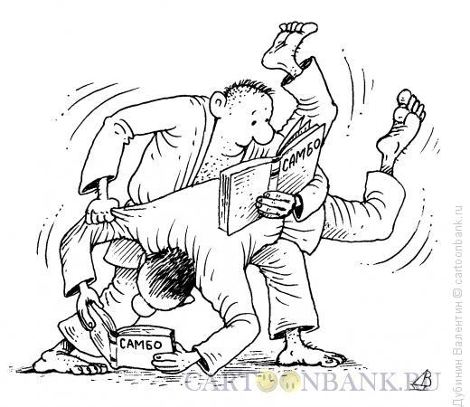 Карикатура: Теория с практикой, Дубинин Валентин