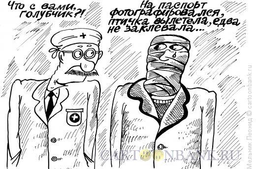 Карикатура: Фотографирование, Мельник Леонид