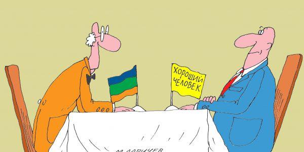 Карикатура: Хороший человек, Михаил Ларичев