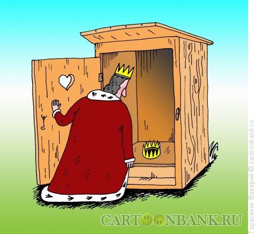 Карикатура: Короли и короны, Тарасенко Валерий