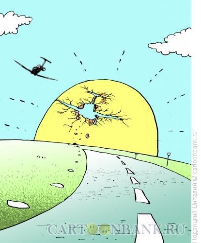 Карикатура: Там, за горизонтом, Подвицкий Виталий