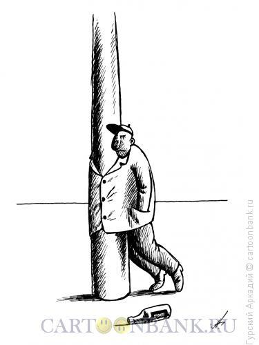 Карикатура: пьяный у столба, Гурский Аркадий