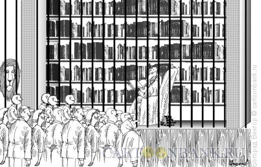 Карикатура: Зоопарк, Богорад Виктор