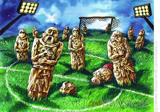 Карикатура: Каменые бабы, Дружинин Валентин