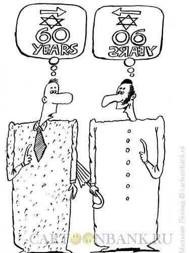 Карикатура: Все наоборот, Мельник Леонид