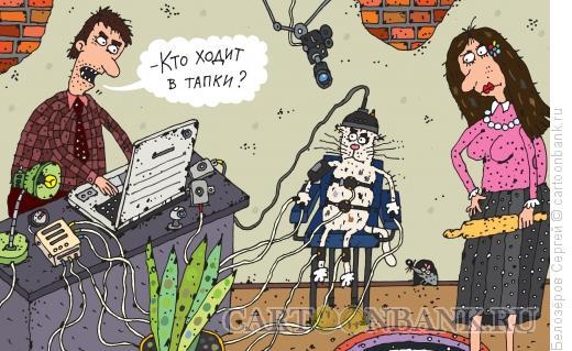 http://www.anekdot.ru/i/caricatures/normal/16/4/24/detektor-lzhi.jpg