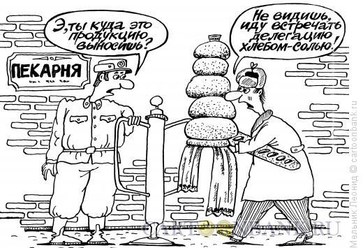 Карикатура, Мельник Леонид
