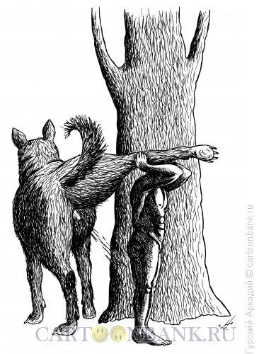 Карикатура: собака у дерева, Гурский Аркадий