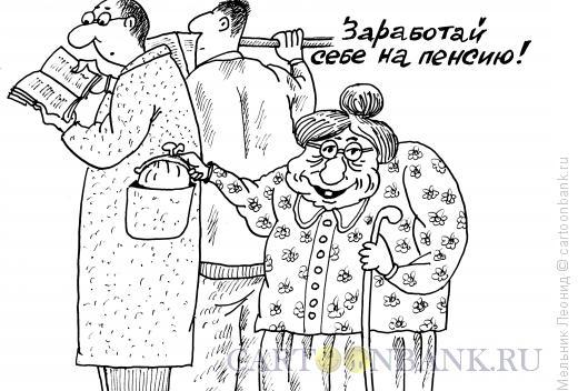 Карикатура: Смекалка, Мельник Леонид