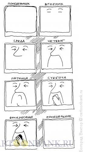 Карикатура: Телевидение за неделю, Богорад Виктор