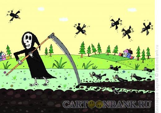 Карикатура: Весна, Белозёров Сергей