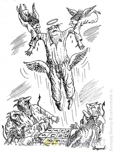 Карикатура: Вознесение, Богорад Виктор