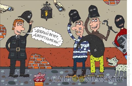 Карикатура: Как попасть в камеру, Белозёров Сергей