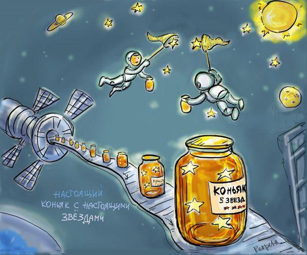 Карикатура: На орбите., Perpeta