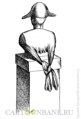 Карикатура: памятник наполеону, Гурский Аркадий