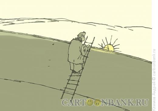 Карикатура: Просолнышко, Климов Андрей